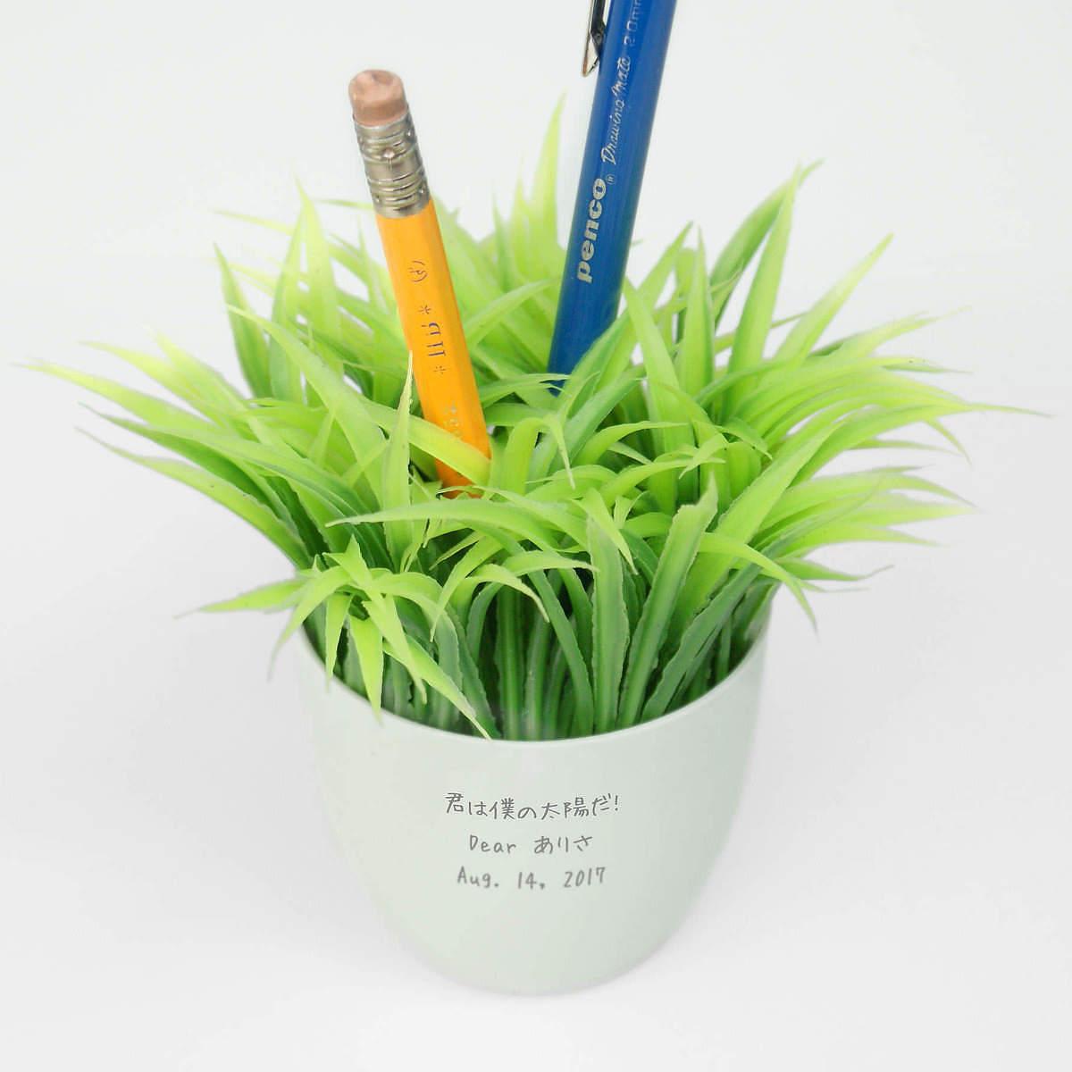 草のペン立て